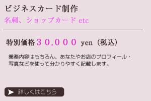 top_card